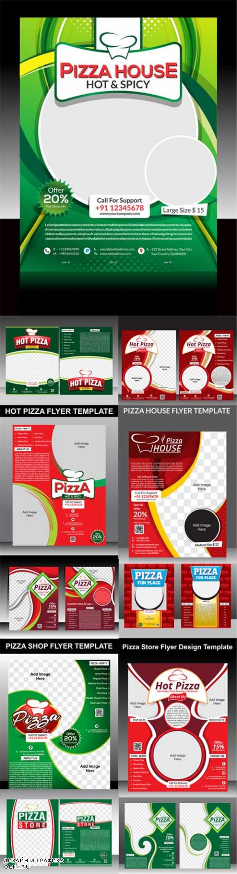 Vector Pizza Store Flyer Design Templates