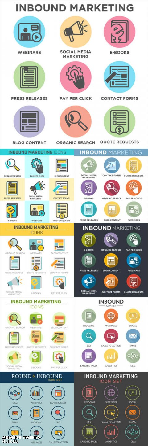 Vector Inbound Marketing Icons