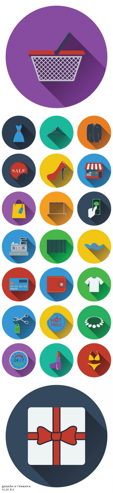 Vector Flat Round Shopping Icons