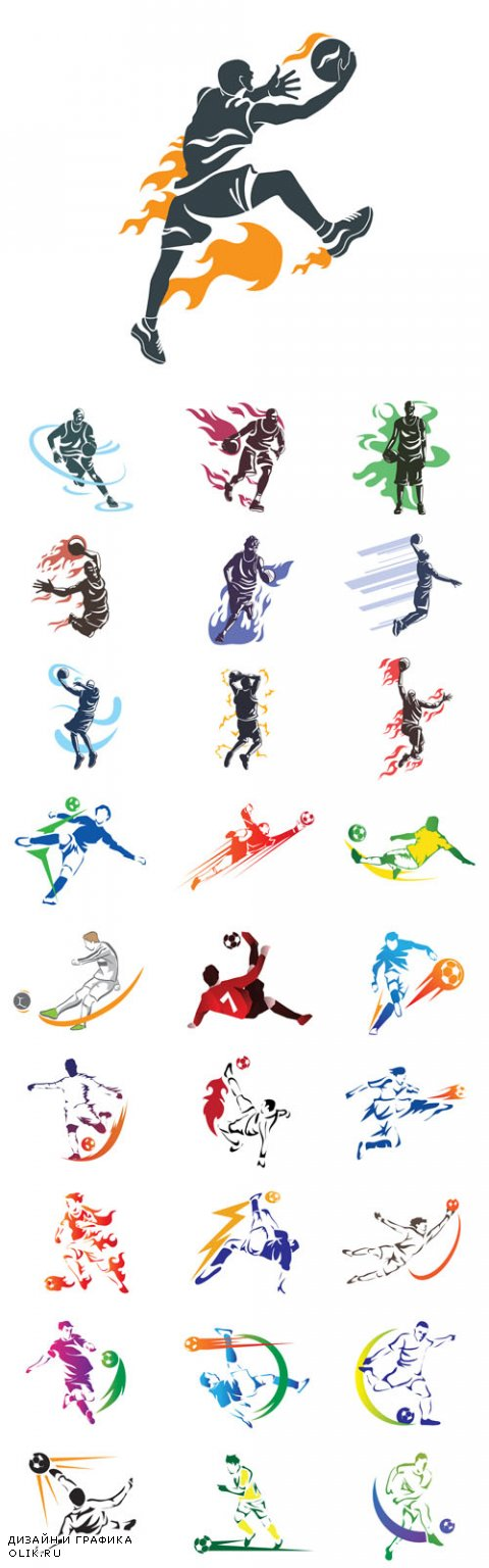 Vector Modern Professional Basketball and Soccer Player