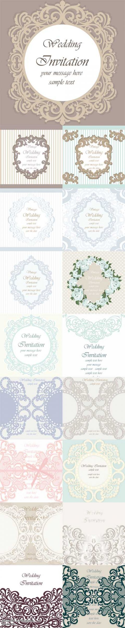 Vector Wedding Invitation Card with Lace Ornament