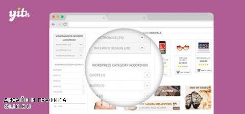 YiThemes - YITH WooCommerce Category Accordion v1.0.11