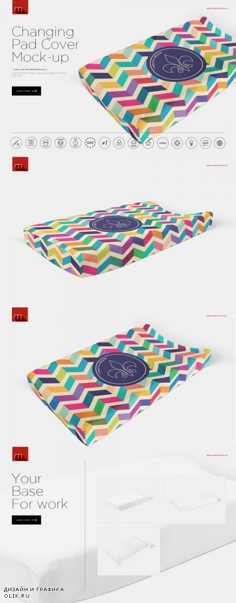Changing Pad Cover Mock-up - 770169