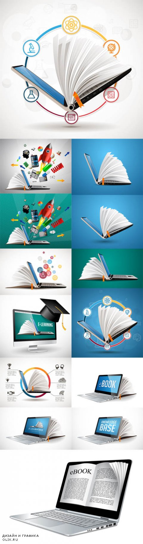 Vector Elearning Concept Online System
