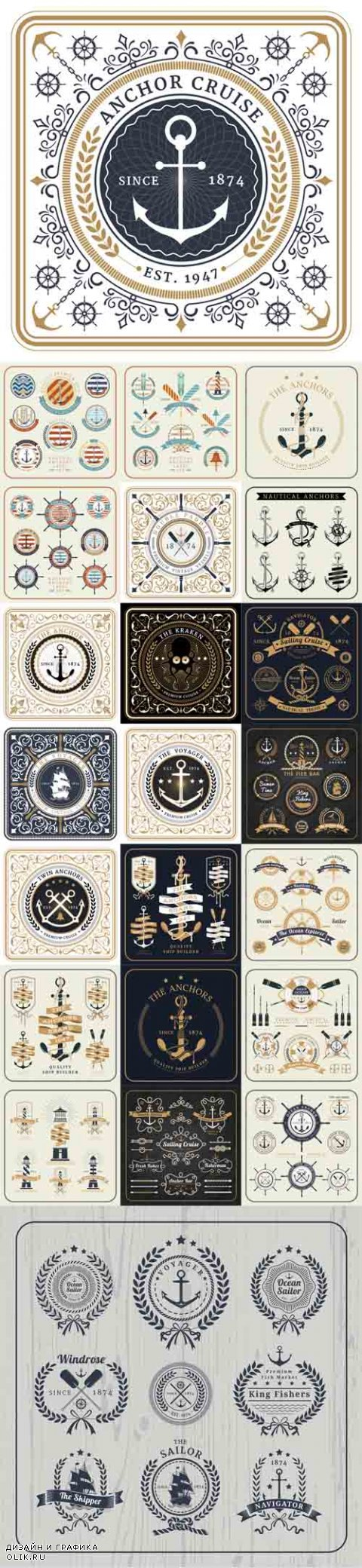 Vector Nautical Cards and Labels