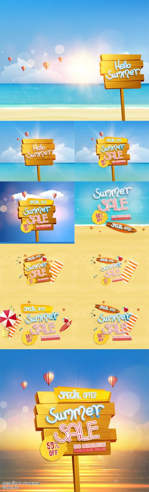 Vector Summer Sale Background Design, with Text and Beach Objects