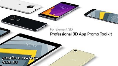 Professional 3D App Promo Toolkit for Element 3D - Project for After Effects (Videohive)