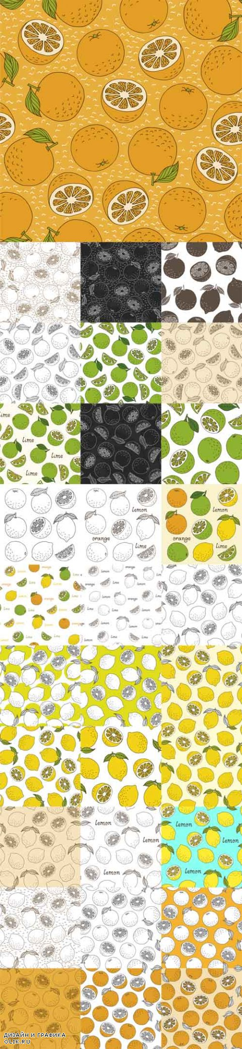 Vector Lemon, Orange and Lime Seamless Patterns