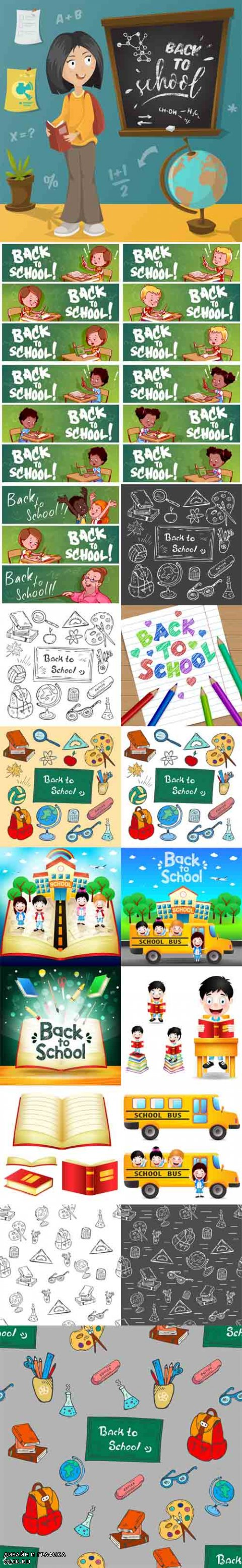 Vector Back to School Illustrations and Elements