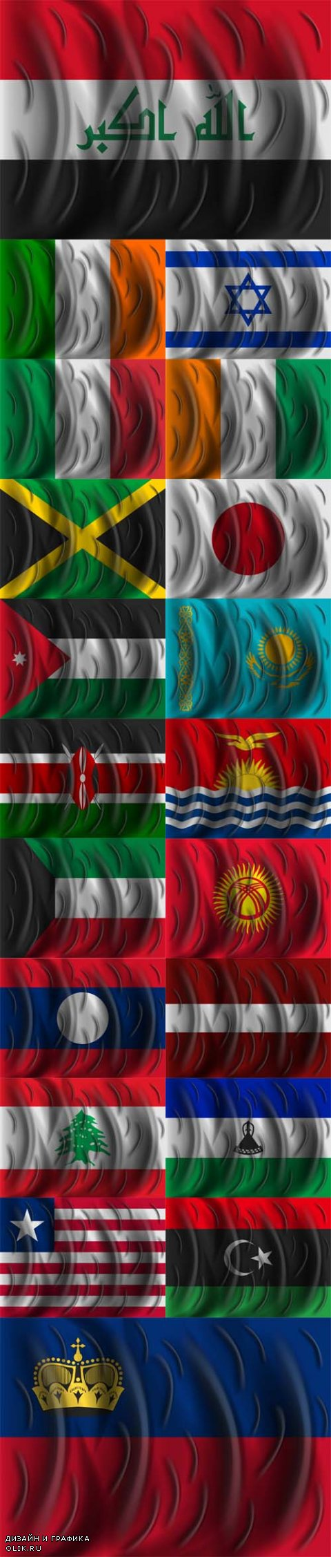 Vector Different Countries Wind Flags 2