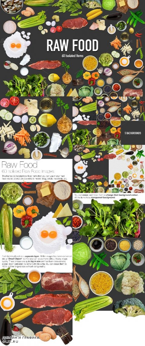 60 Isolated Raw Food Images - 752841