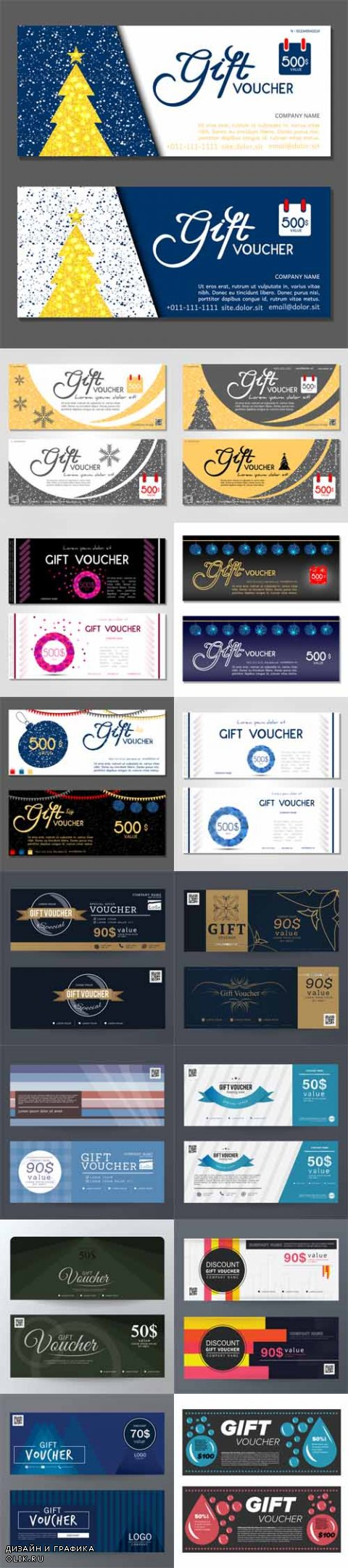Vector Gift Voucher Illustrations. Card Templates