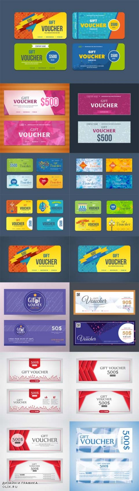 Vector Gift Voucher Illustrations. Card Templates 2