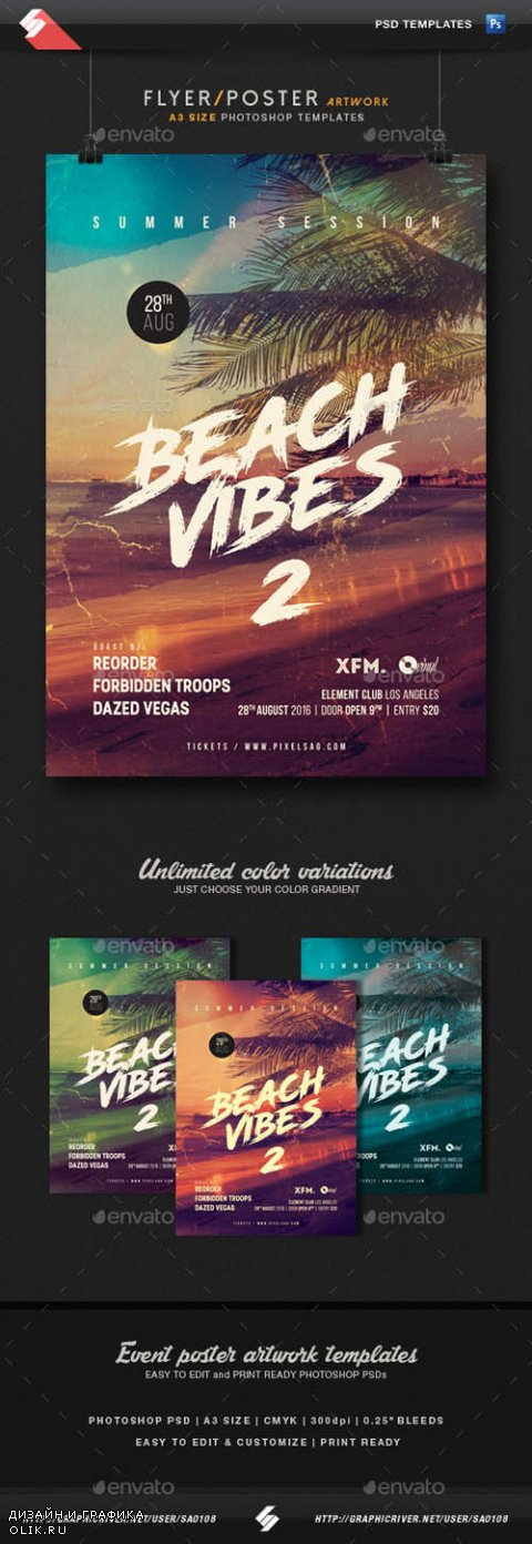Beach Vibes 2 - Summer Party Flyer / Poster Template A3 17023564