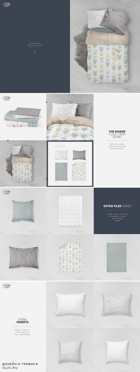 Bedding Multiboard Mockup - 753954