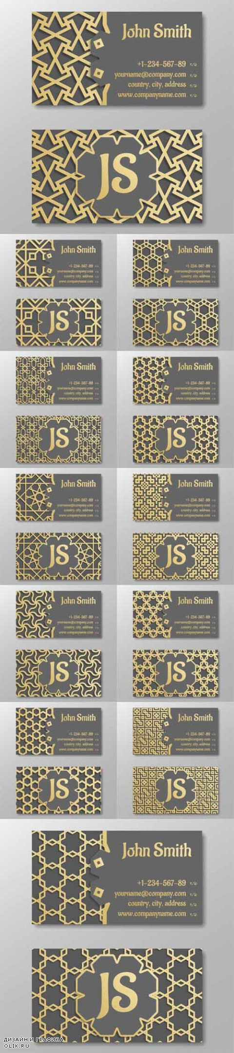 Vector Business Card Template. Gold Arabic Pattern