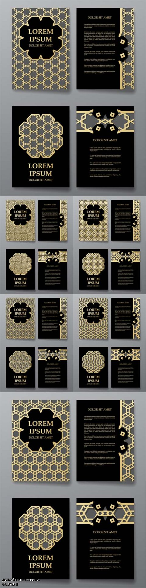 Vector Cover brochure gold design. Arabic traditional decorative elements