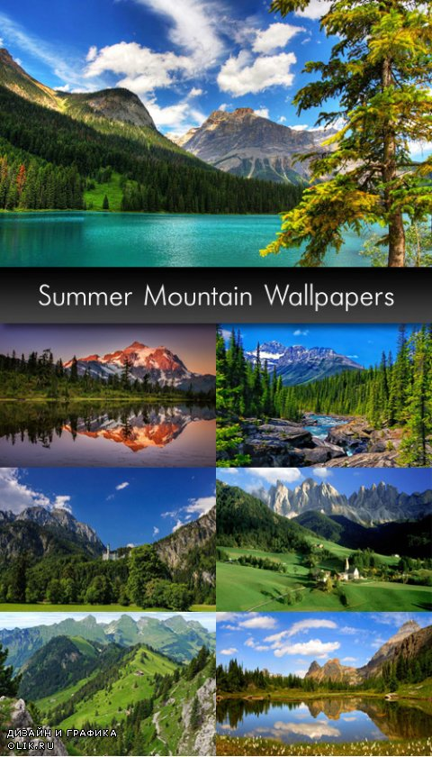 Summer Mountain Wallpapers
