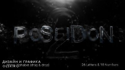 Poseidon 2 - Project for After Effects (Videohive)