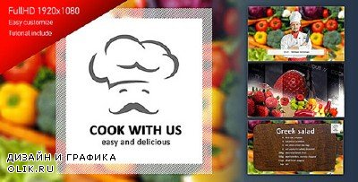 Cook With Us - Cooking TV Show Pack - Project for AFEFS (Videohive)