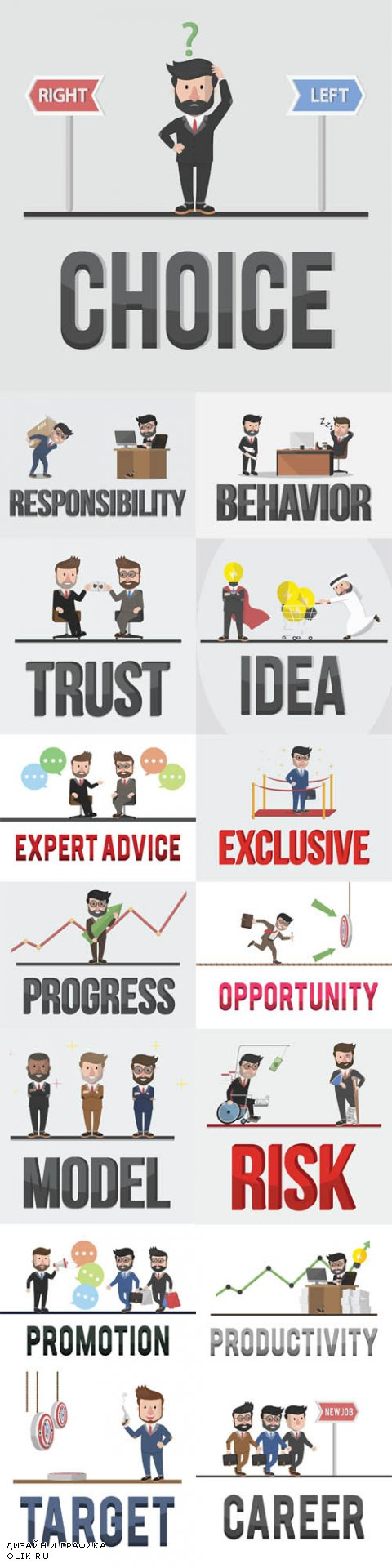 Vector Business Concept Illustrations