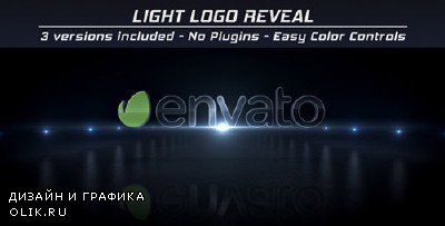 Light Logo Reveal 16858409 - Project for After Effects (Videohive)