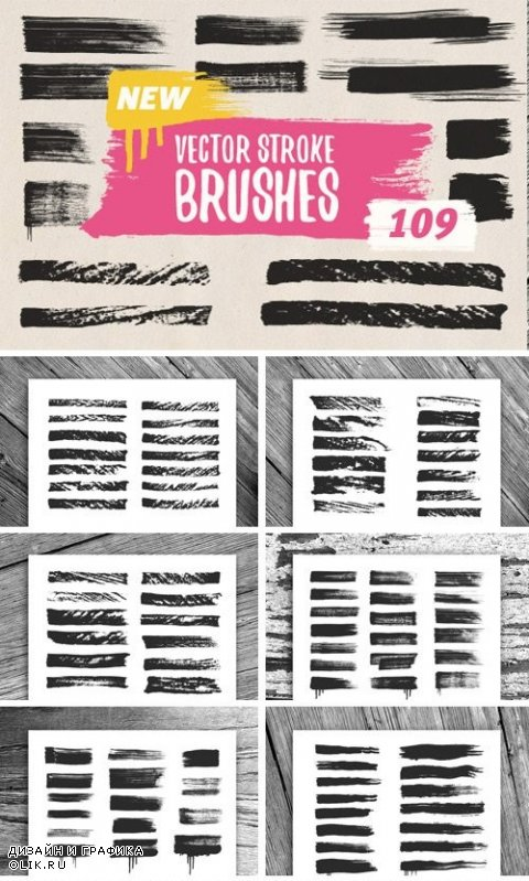 Vector stroke brushes, v.2 - 790671