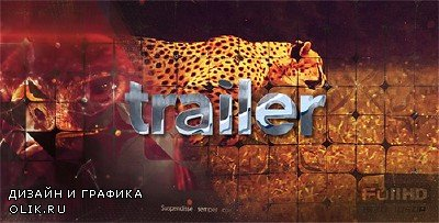 3D Action Trailer - Project for AFEFS (Videohive)