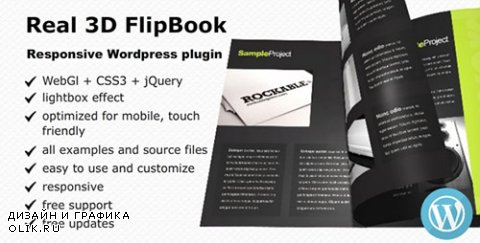 CodeCanyon - Real 3D FlipBook v2.18.8 - WordPress Plugin - 6942587