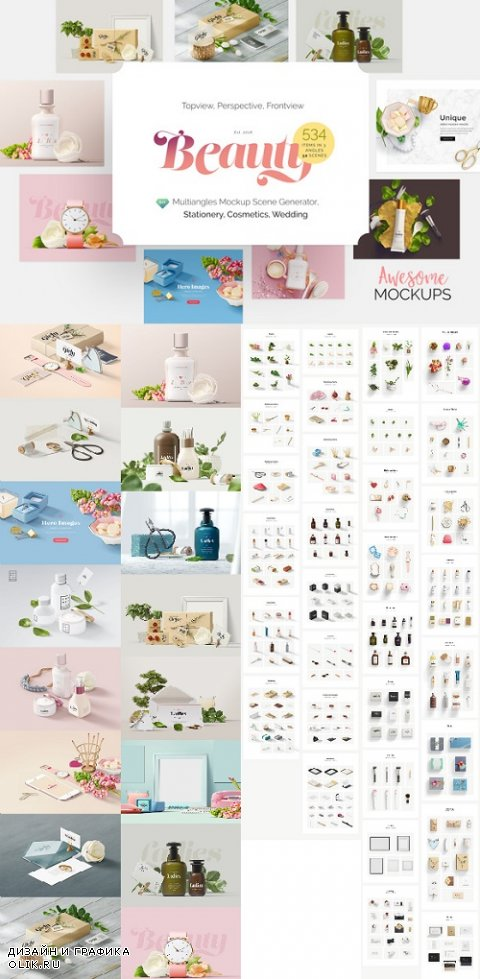Beauty, Stationery, Wedding, Cosme.. - 800242