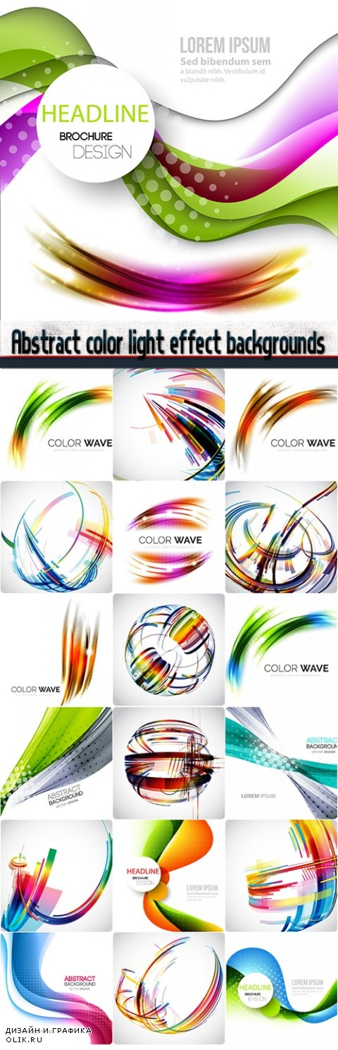 Abstract color light effect backgrounds