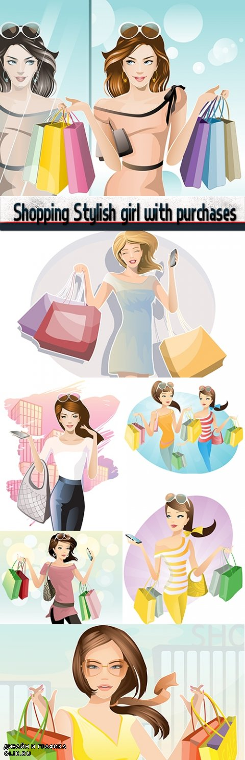 Shopping Stylish girl with purchases