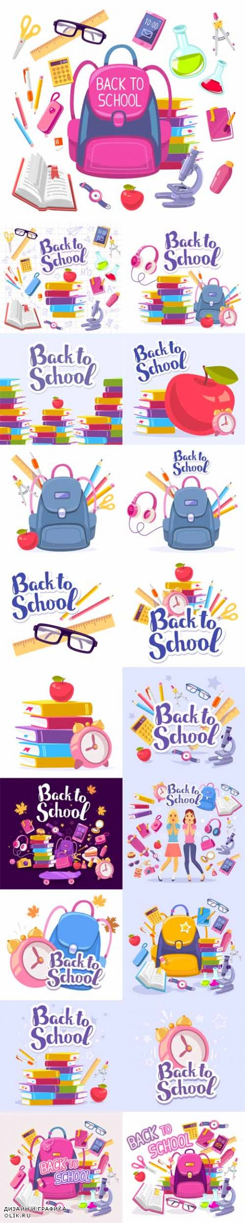 Vector Colorful Illustration of Inscription Back to School