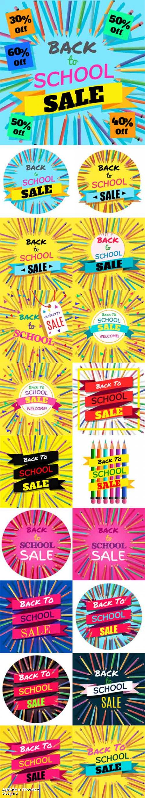 Vector Back To School Sale. Background with Colorful Pencils with Header