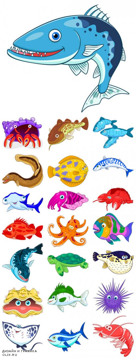 Vector Marine Cartoon Animals