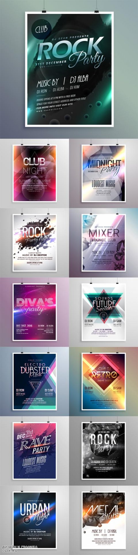 Vector Club Music Party Flyers Posters