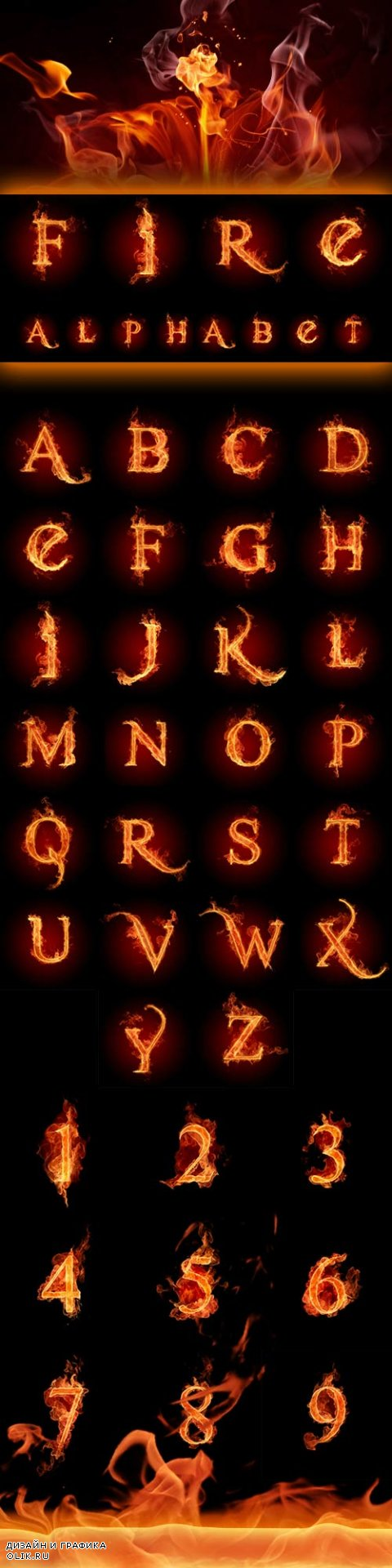 The alphabet of fire JPEG + PSD