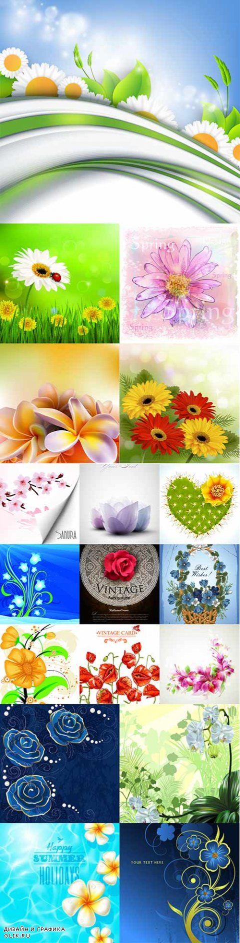 Awesome vector flowers-3