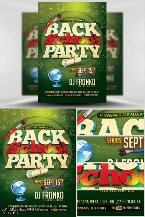 Flyer Template - Back To School Party 5