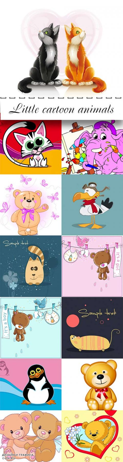 Little cartoon animals