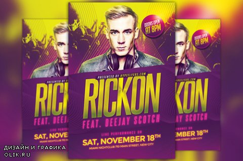 DJ Event Flyer Template 805454