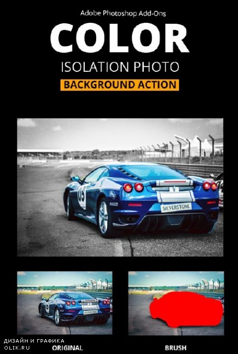 Color Isolation Background Photo Action - 17391861