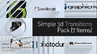 3D Simple Transitions Pack - Project for AFEFS (Videohive)