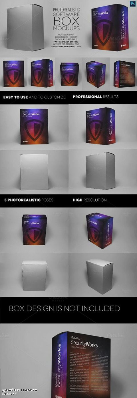 Software or Product Box Mockups - 351206