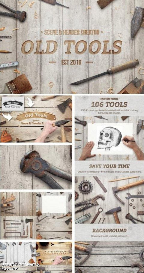 Old Tools Scene Header Creator 772130
