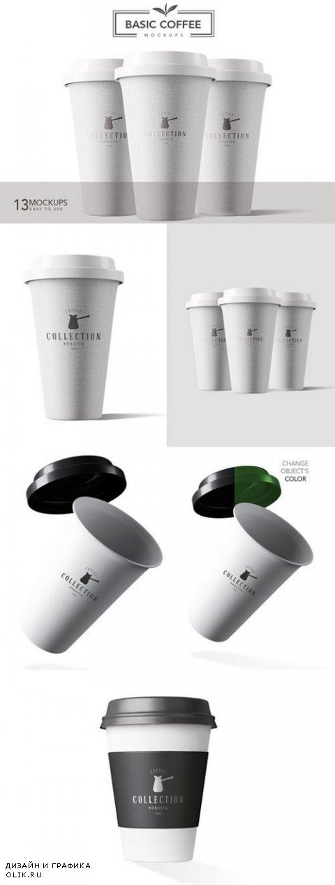 13 Basic Coffee Mockups - 852962