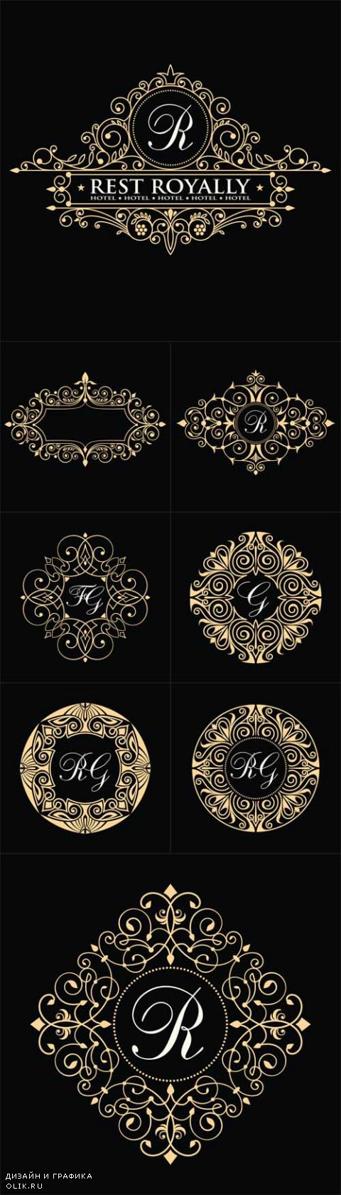 Vector Vintage luxury emblem. Business sign, monogram identity for Restaurant, Hotel, Cafe
