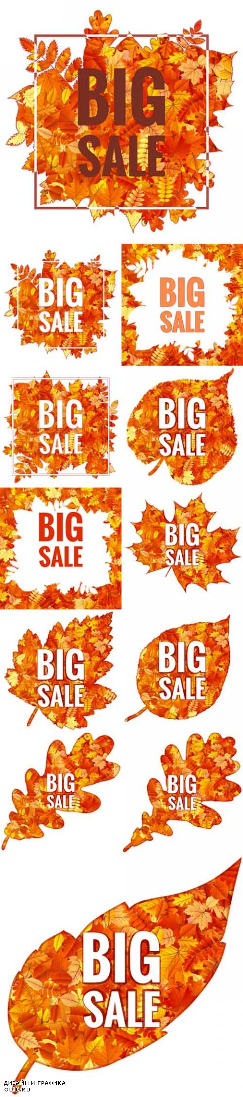 Vector Autumn Sales Banner With Colorful Leaves