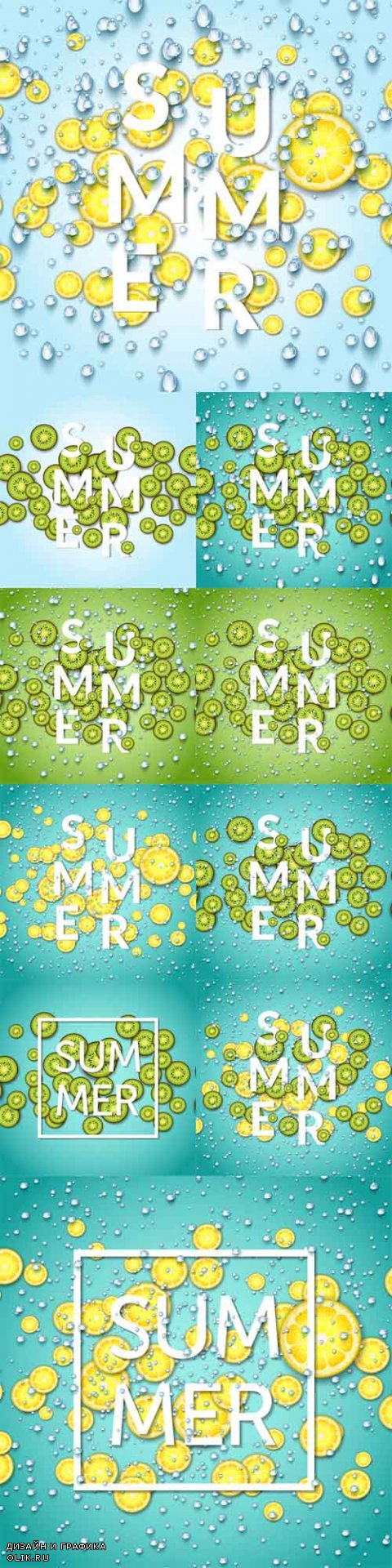 Vector Summer card with kiwi and limon slices and fizzy water