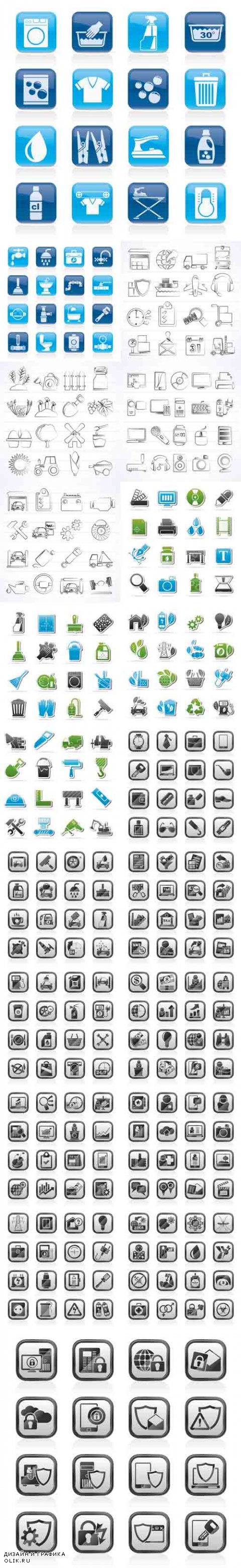 Vector 20 Different Icons Mix 2